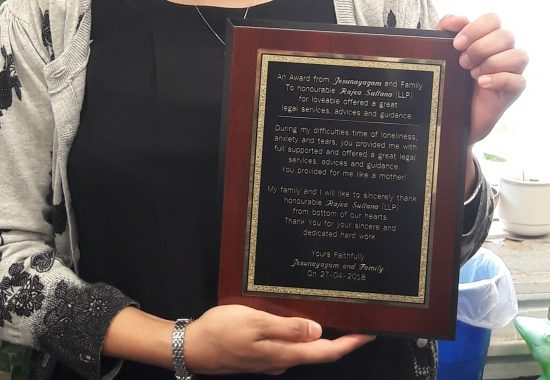 Rajea received this engraved plaque from a housing client